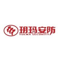 广西玥玛防盗科技有限公司