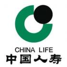中国人寿保险股份有限公司百色中山二路支公司