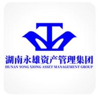 湖南永雄集团管理集团有限公司百色分公司