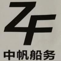 广西中帆船务有限公司