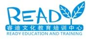 睿迪文化教育培训中心