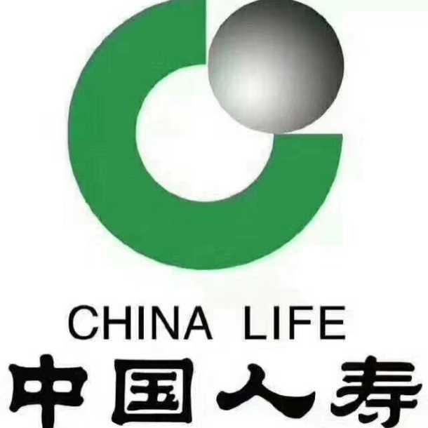 中国人寿保险股份有限公司田阳支公司