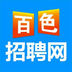 平果县县级公立医院2019年度公开招聘工作人员公告