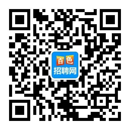 微信图片_20190113100147.jpg